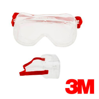 Gafas protectoras 3M 4800 PC
