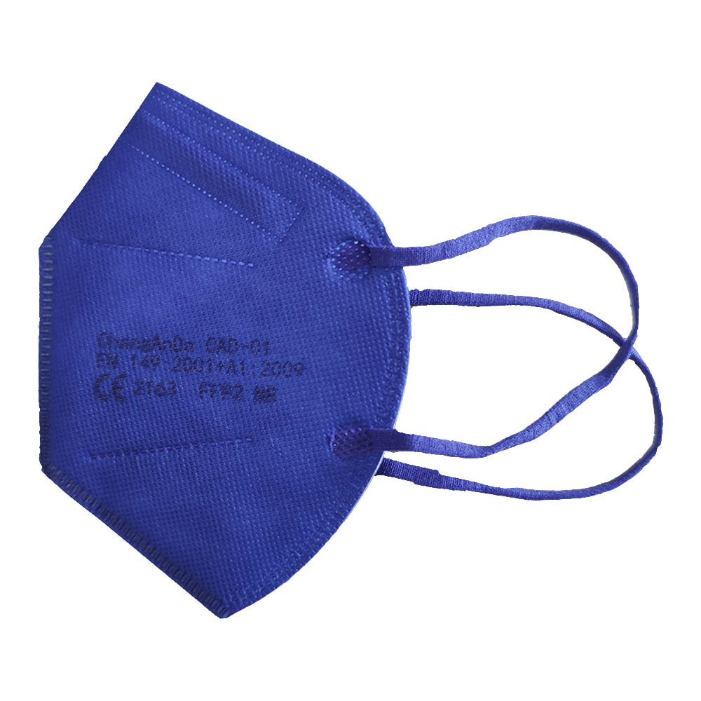 mascarilla ffp2 infantil azul marino